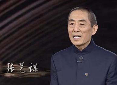 """解读""""北影节"""":陈道明"""