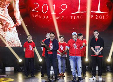 中国电影导演协会2019年度