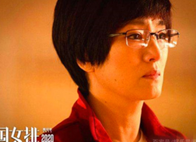 《夺冠》看哭观众 导演陈可辛:巩俐是演郎平的不二人选