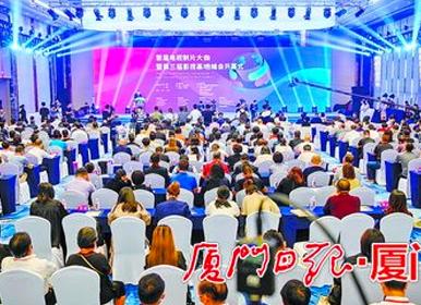海航基础终止收购香港国际建投股权