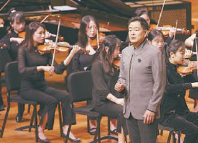 《长·安》用交响乐演绎唐