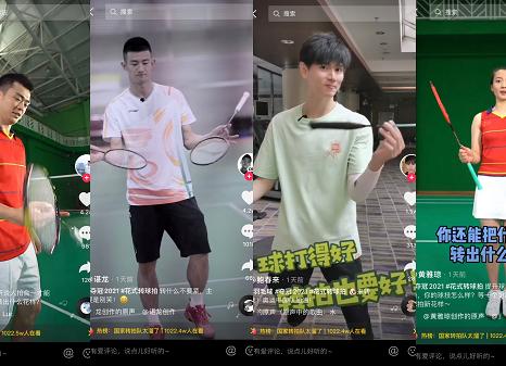 奥运冠军领衔发起抖音挑战赛 来抖音为中国健儿们加油!