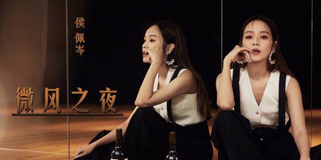 侯佩岑等男神女神亮相台湾出席时尚活动