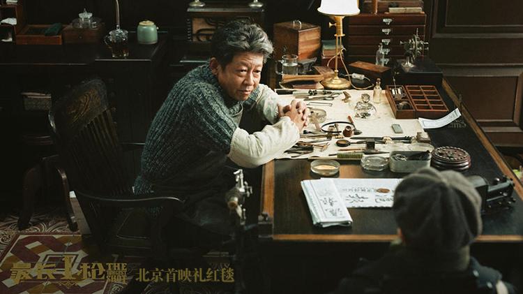 电影《最长一枪》 北京首映礼红毯 主创齐聚
