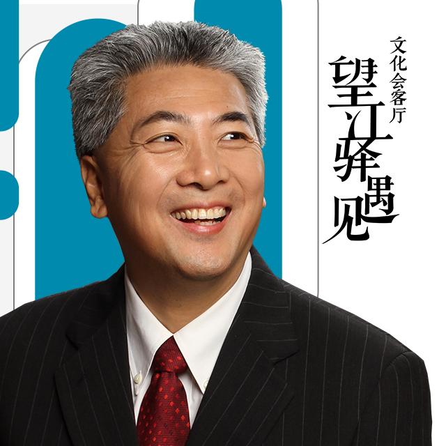 """1月5日 智能创造:中国的自主创""""芯"""" 之路"""