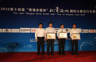 环青海湖国际公路自行车赛精彩上演