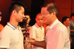 远东视线2012表彰会总结专题