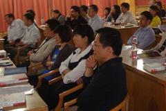 远东视线打造学习型企业
