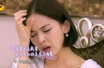 """娜扎我真的好""""心疼""""你~学张馨予模仿郑爽,还不如学赵丽颖……"""