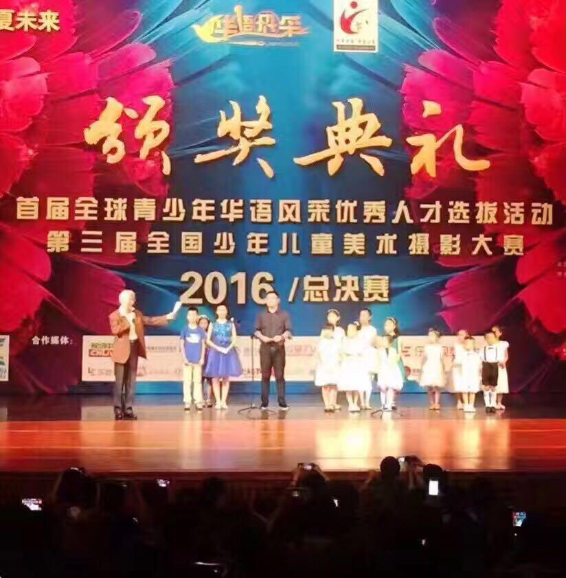 第二届华语风采大赛涿州赛区初赛第一站圆满完成