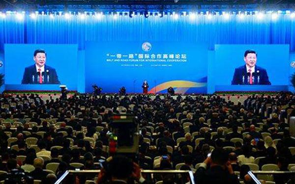 """台湾媒体高度评价""""一带一路""""国际合作高峰论坛"""