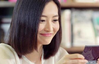 徐良与杨洋《邂逅》官方版MV