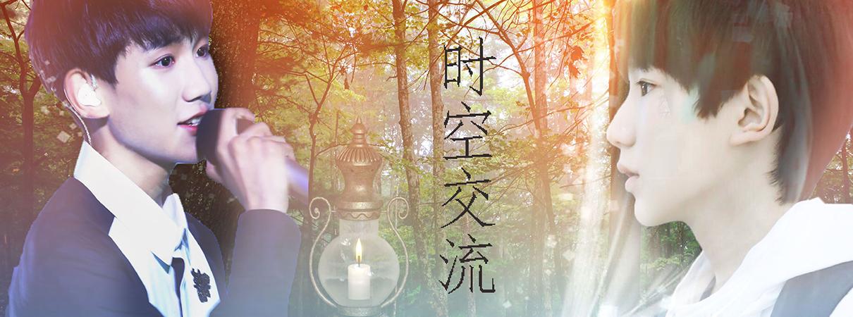 网传王源恋爱声明辟谣